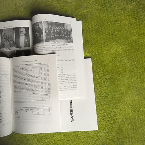 (一般印刷)冊子・パンフレット