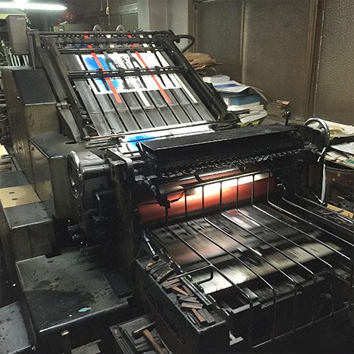 活版印刷・活版刷り込み