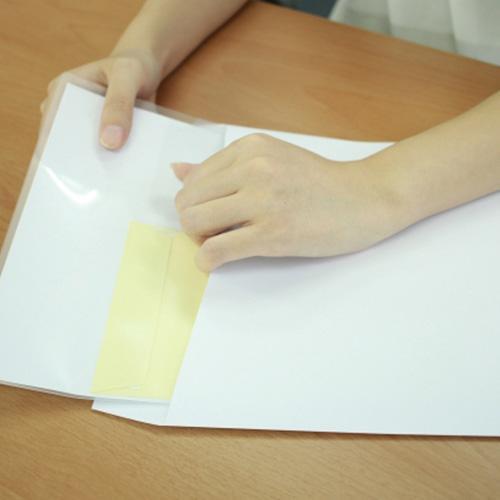 紙加工内職
